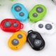 Universal Wireless Remote Control Self-timer for Mobile Phone