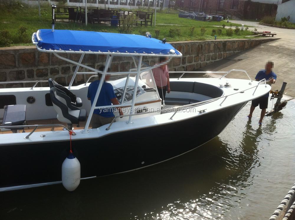 Aluminum center console bimini top fishing boat 26ft buy for Best fishing boat