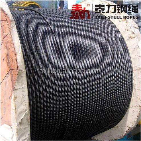Elevator Wire rope, Elevator Steel Rope, Elevator Steel Wire Rope