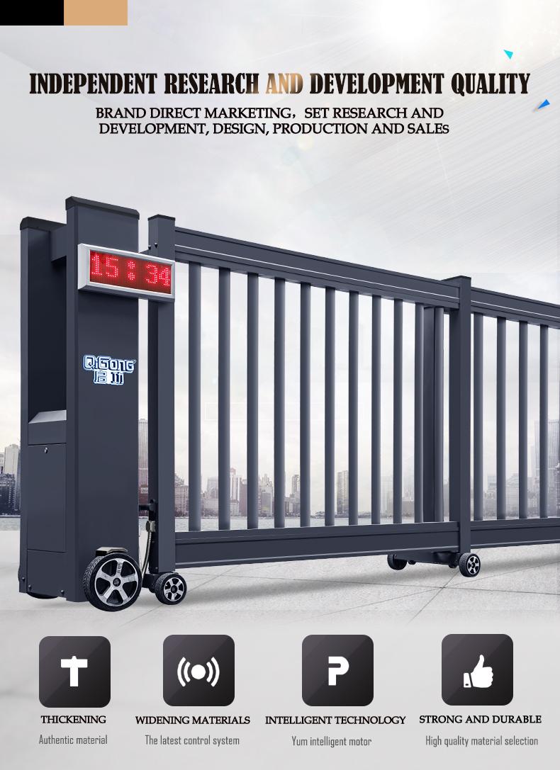 Aluminum sliding gate for industrial main entrance