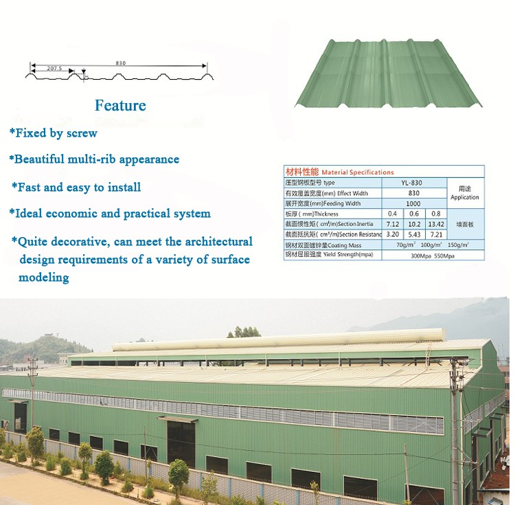 EPS insulated metal wall panel