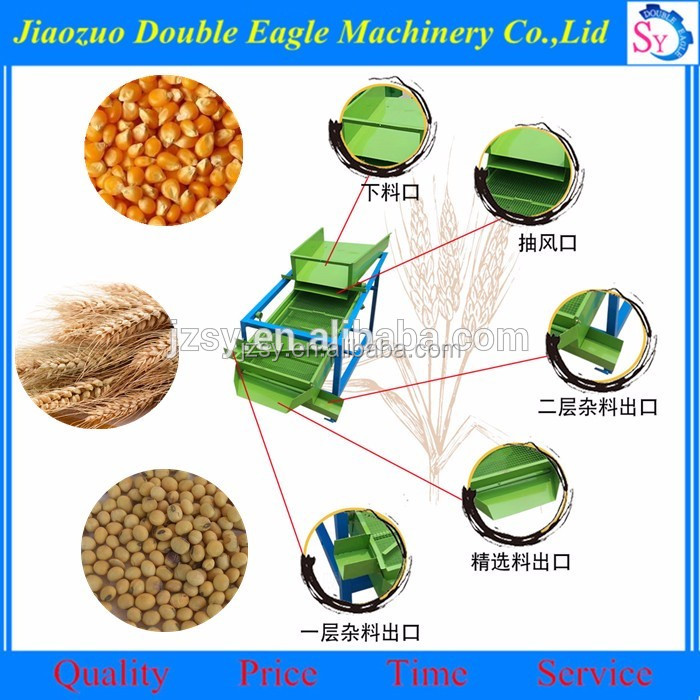 Best selling minitype grains skin winnower/rice residue removing machine with parrot feed