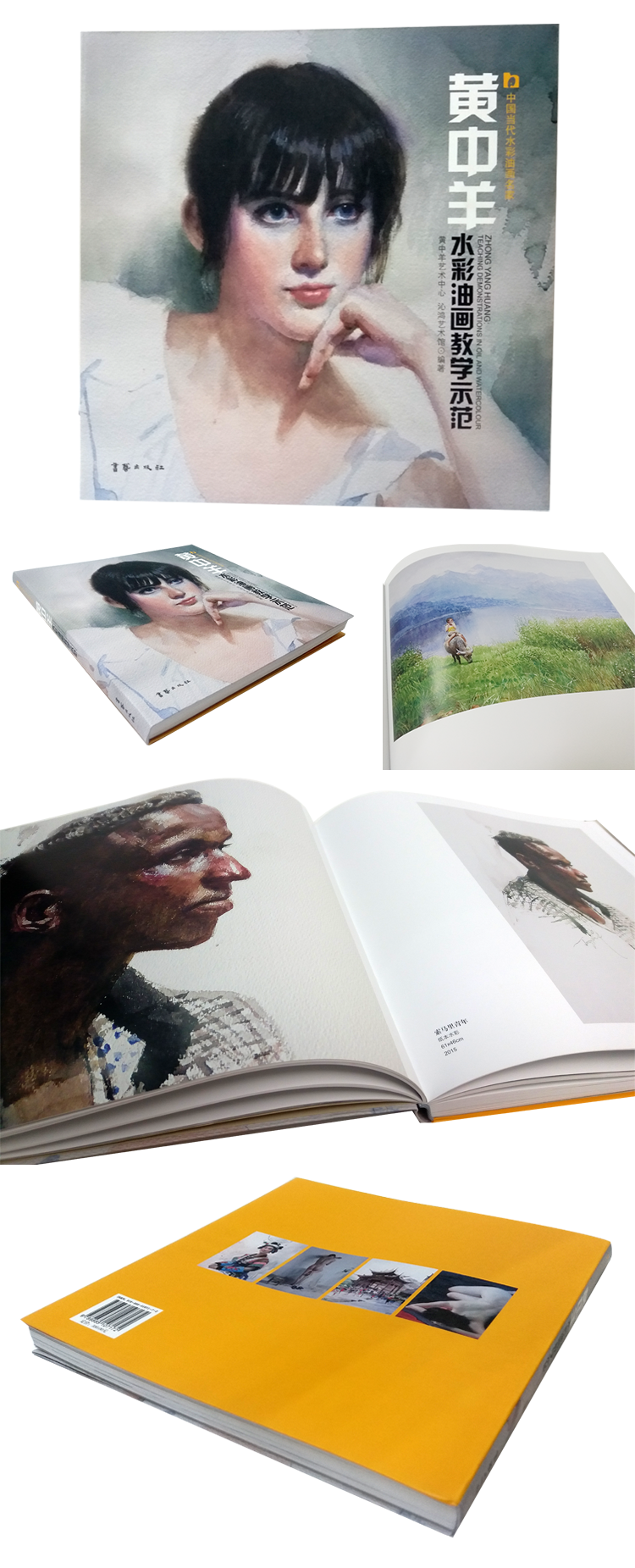 China A4 A5 paperback cheap fine Art softcover book printing services softcover book