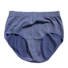 Rosy Underwear Wholesale 380e59dae