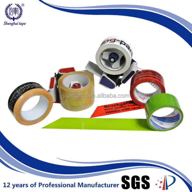 China Manufacturer 2'' X 110Y Custom Printed Sellotape