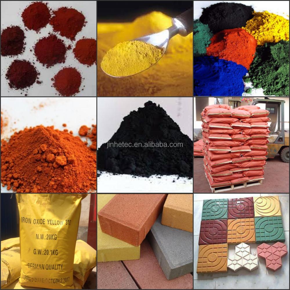color pigment doxyde de fer pour la brique bton - Colorant Pour Ciment