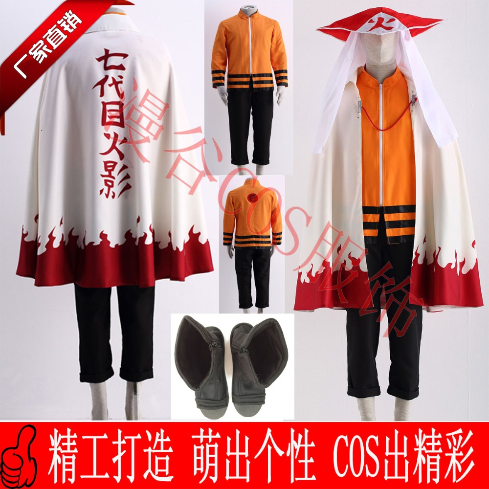 Popular Minato Namikaze Coat-Buy Cheap Minato Namikaze ...  Popular Minato ...