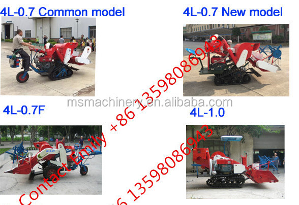 Lower lose rate self-propelled rice combine harvester