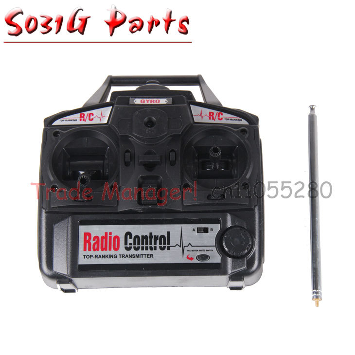 Free shipping Syma s031g Remote Controller s031-28 for rc Helicopters parts The remote control