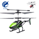 China toys manufacturers direct mini r/c helicopter ufo 2 channel alloy IR remote control small aircraft with gyroscope for sale