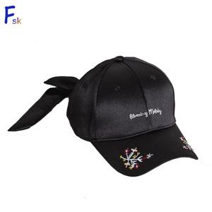 e164dcf0b4847 Cheap Custom No Minimum Wholesale Snapback Hats