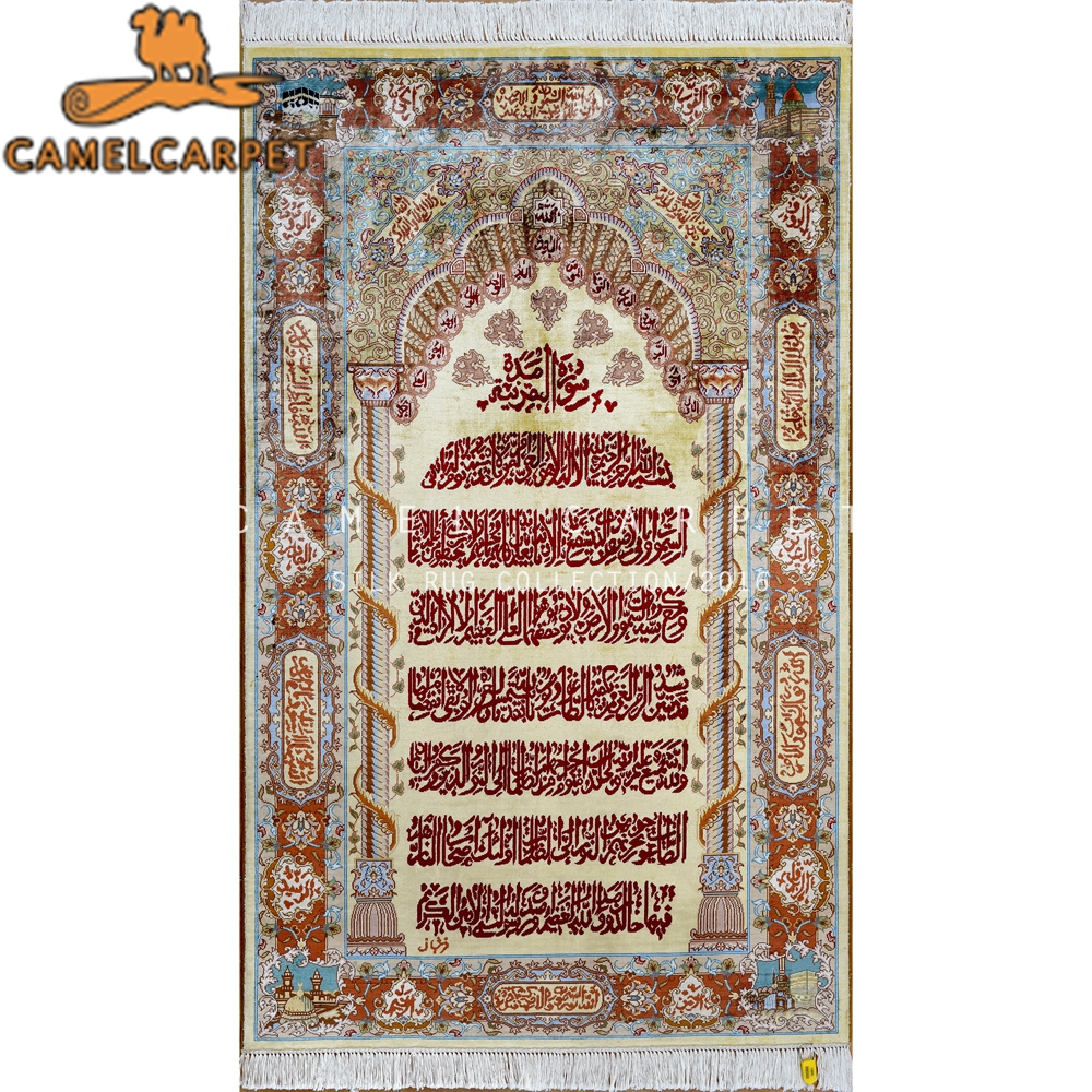 Koran Design Red Character Hand Knotted Strong Turkish
