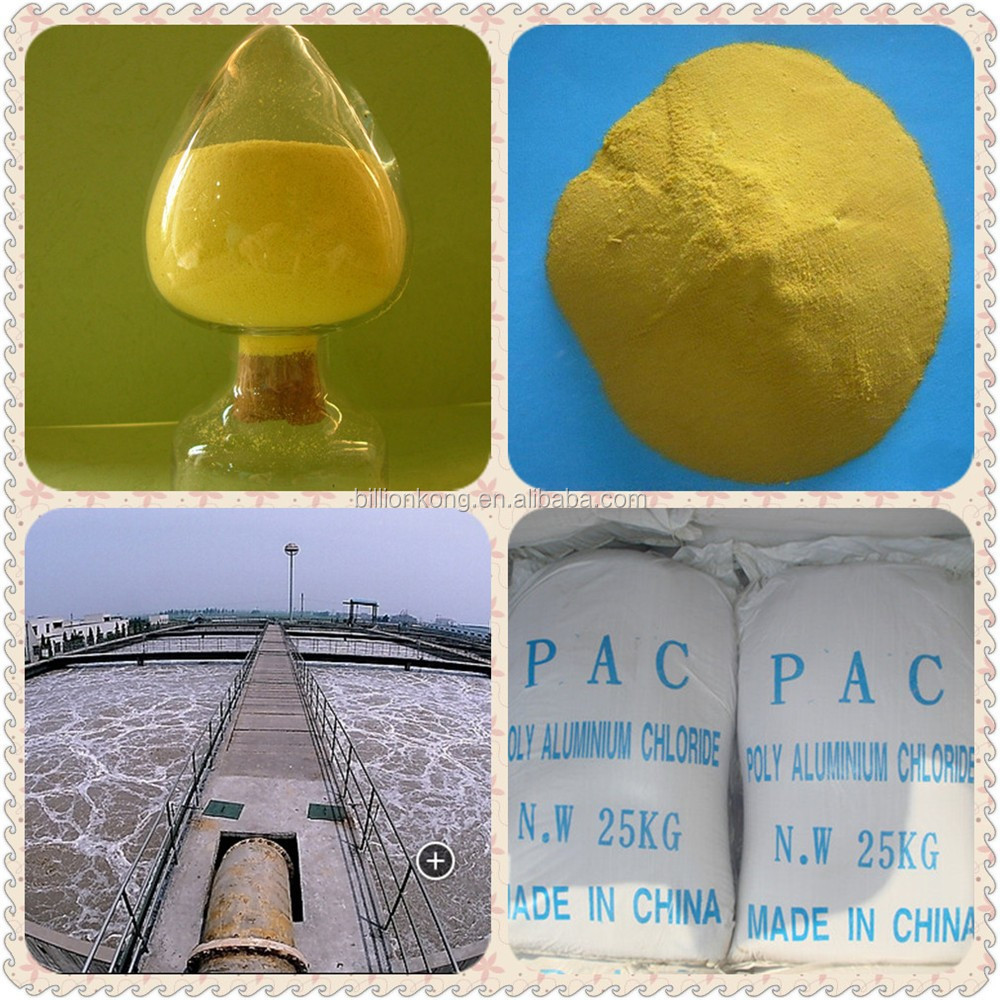 china top quality Inorganic coagulant, low price polyaluminium chloride(PAC)