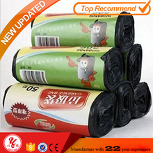 hdpe/ldpe 100% biodegradable garbage bags compostable garbage bags