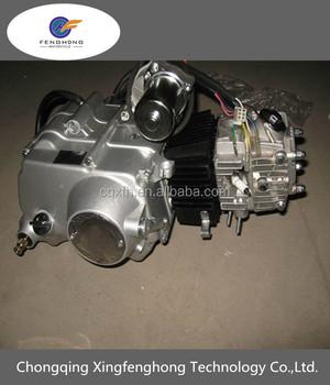 motorcycle engine atv 110cc atv engine with reverse gear 110cc atv rh alibaba com yamoto 110cc atv service manual yamoto 110cc atv service manual
