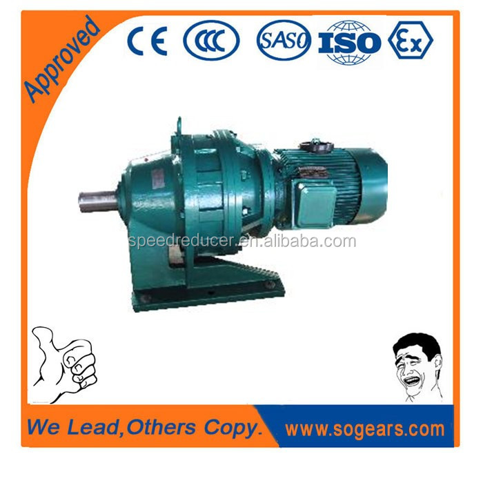 1hp gear motor with speed reducer