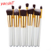YAESHII Professional Cosmetic 10pcs Makeup Tool Kit
