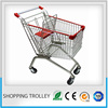 4 pics 1 word shopping trolley/trolley for mall shopping/animated shopping cart