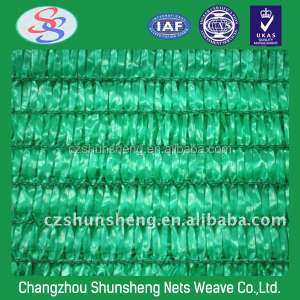 sun shade net/ UV protect