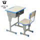 Classroom furniture cheap school desk and chair