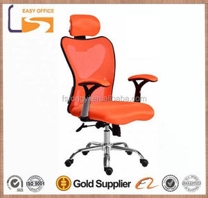 Modern swivel lifting gas lift beauty adjustable mesh hot best office chair 2012