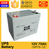 high quality maintenance free ups battery 12v 75ah