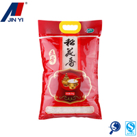 eco disposable plastic packaging rice bag