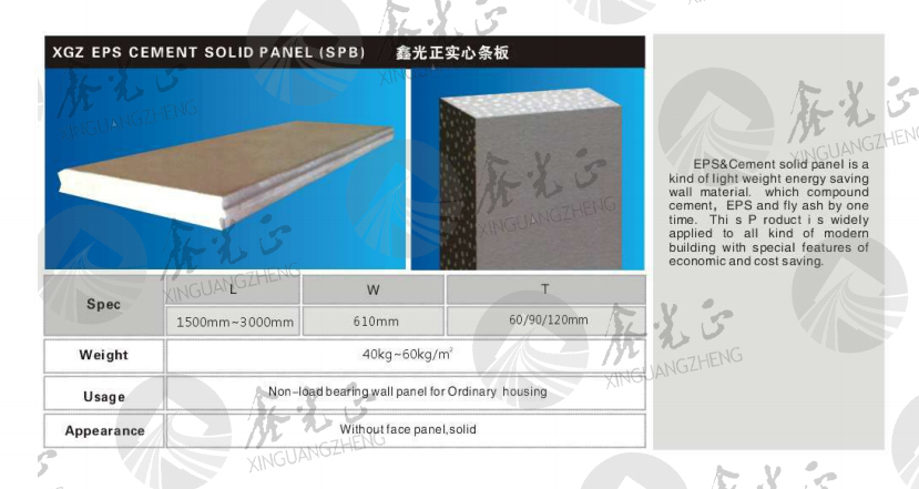 XGZ Fireproof Energy Saving Eps Cement Sandwich Panel for Prefab Villas