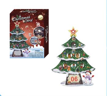 Buon Natale 3d.Buon Natale Biglietti Di Auguri Gife Di Natale E Decorazione 3d Pop