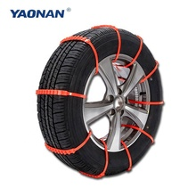 car cable tie truck tire traction aid taactor plastic snow car chain with truck