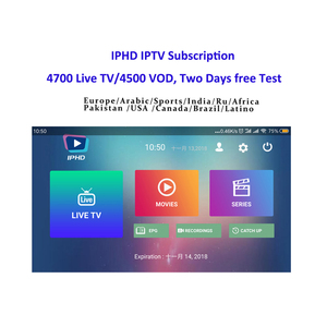 China Iptv Arabic Box Tv, China Iptv Arabic Box Tv Manufacturers and