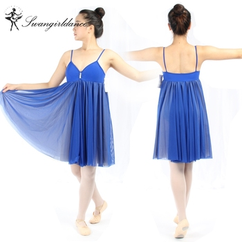 Romantic Dance Dress