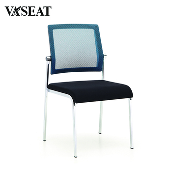 Meeting Room Stackable Chair Without Wheels