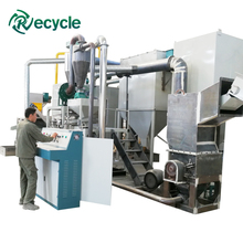 Recycling Rate 99% E-<span class=keywords><strong>abfall</strong></span> Pcb Recycling Maschine <span class=keywords><strong>Preise</strong></span>
