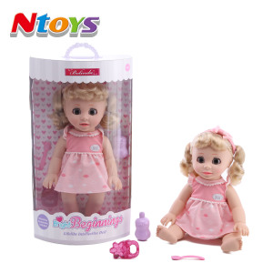 Interactive life-like electronic doll with talking, singing, laughing, included accessories, touch sensitive doll.