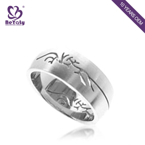 Custom Engraving Unique Pattern Stainless Steel Jewelry Stainless Steel Men's Ring