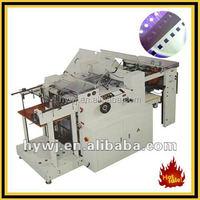 APM600 Paper Binding Supplies Binding Machine Hole Punch