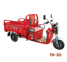 2017 most popular 48V 500w Electric cargo tricycle/auto rickshaw/electric tricycle for sale