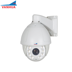 7 Inch 5 Megapixel 1944P 20X optical Zoom IR distance 300M network PTZ speed dome camera