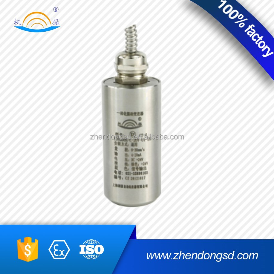 Directly lead YD9200A vibration sensor with China factory price