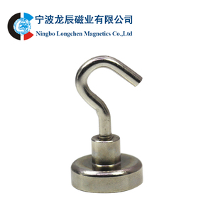 PMH-D20 strong holding force neodymium magnetic hook d20mm for holding