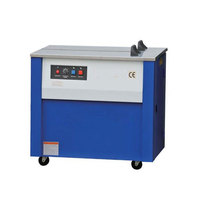 Semi auto manual small bundle strapping machine