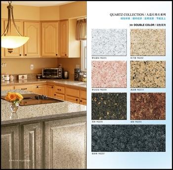 Sparkle Purple Quartz Stone Kitchen Countertops Countertop Man Made