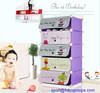 Cartoon door cute kids cabinet with purple color available (FH-AW1056-5)