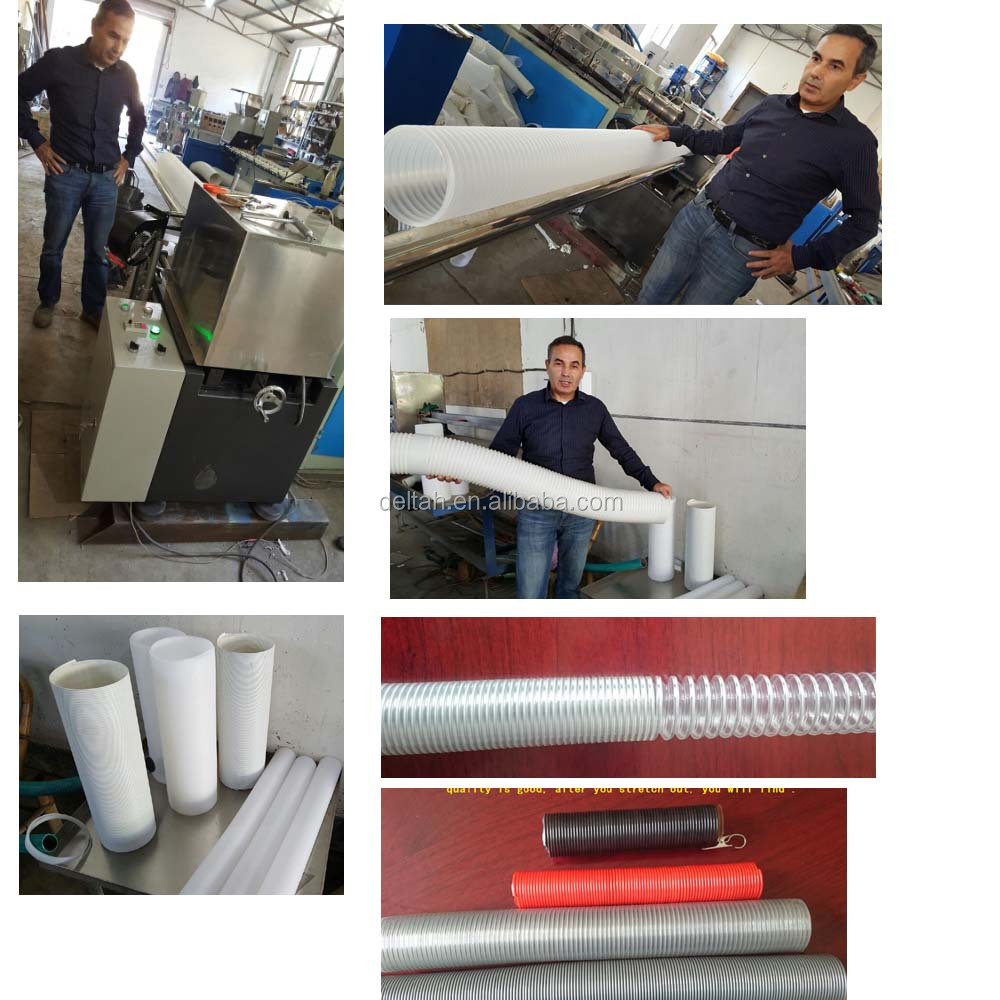 EVA/PVC/PE vacuum cleaner flexible spiral suction pipe produce machine