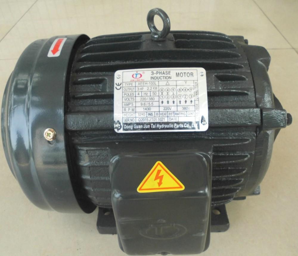 3 Phase Electric Boat Motor 220v 380v Buy 3 Phase