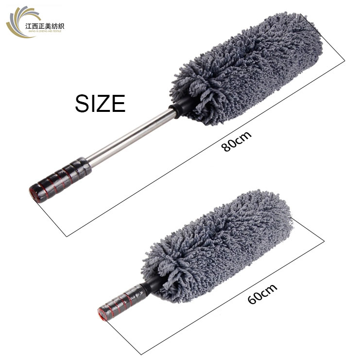 Microfiber Car Duster- Lint & car wax Free - Long Extendable Handle