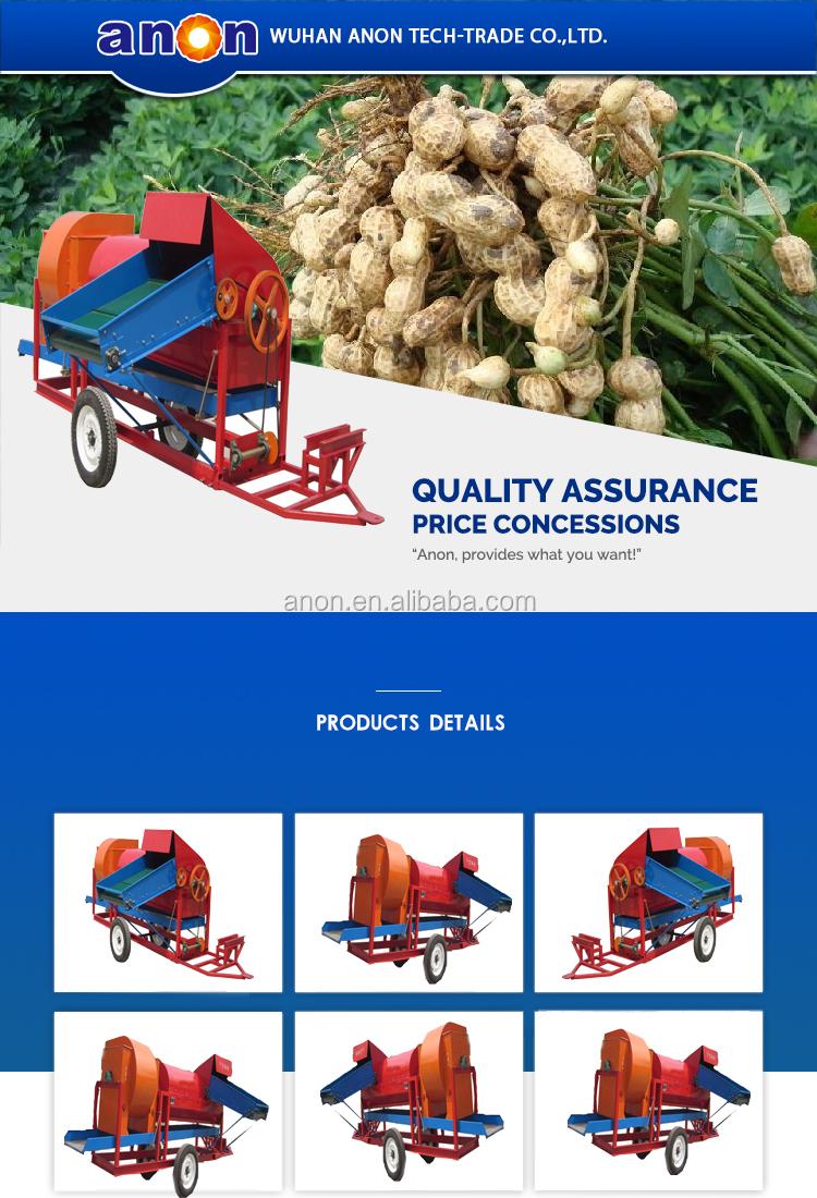 ANON automática seco húmedo mini maní picker cosechadora