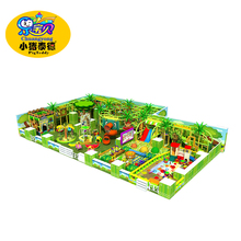 Children's outdoor plastic toy dog playground equipment for sale