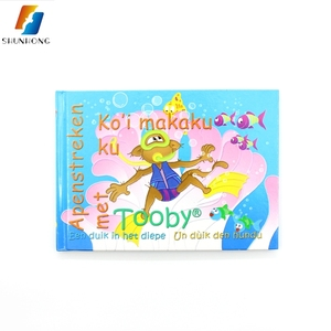 Top quality fashion style comic children book printing in china